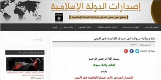 situs dark web ISIS