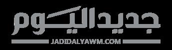 موقع جديد اليوم