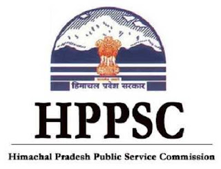 HPPSC Assistant Town Planner (ATP) Answer Key 20th July 2018 & Question Paper PDF