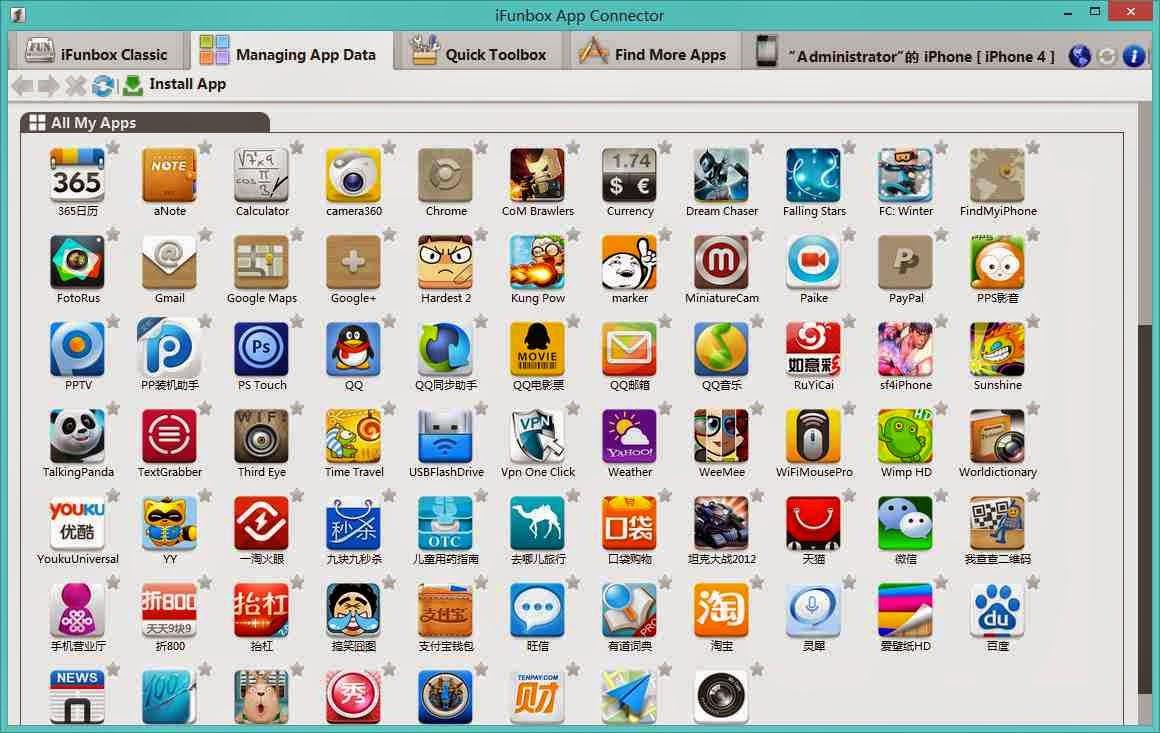 Cydia Unlocks: How To Install iFunbox| Use iFunbox