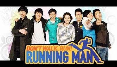 KOREAN VARIETY SHOWS: RUNNING MAN (ENG SUB)
