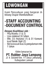 LOGO PT. Rubber Jaya Lampung