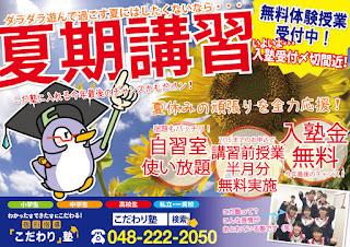 http://www.cjuku.com/html/2017/2017_summer.html