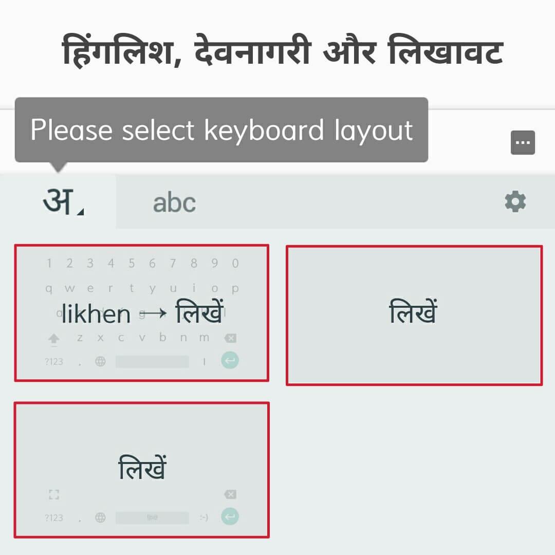 Hindityping-input