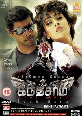 Kanthaswamy 2009 Hindi Dual Audio HDRip 480p 550mb south indian movie Kanthaswamy 2009 hindi dubbed Kanthaswamy 2009 hindi languages 480p 300nb 450mb 400mb brrip compressed small size 300mb free download or watch online at world4ufree.ws