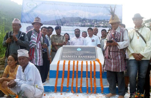 Foundation stone for Darjeeling University at Jogighat Mungpoo