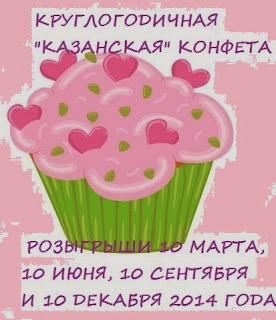 http://rezedaza.blogspot.ru/2013/12/blog-post.html