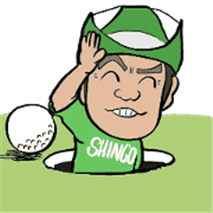 Pro Golfer Shingo Animated Sticker