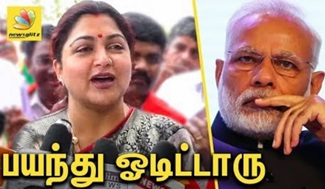 Khushbu Sundar latest Speech About Modi | BJP