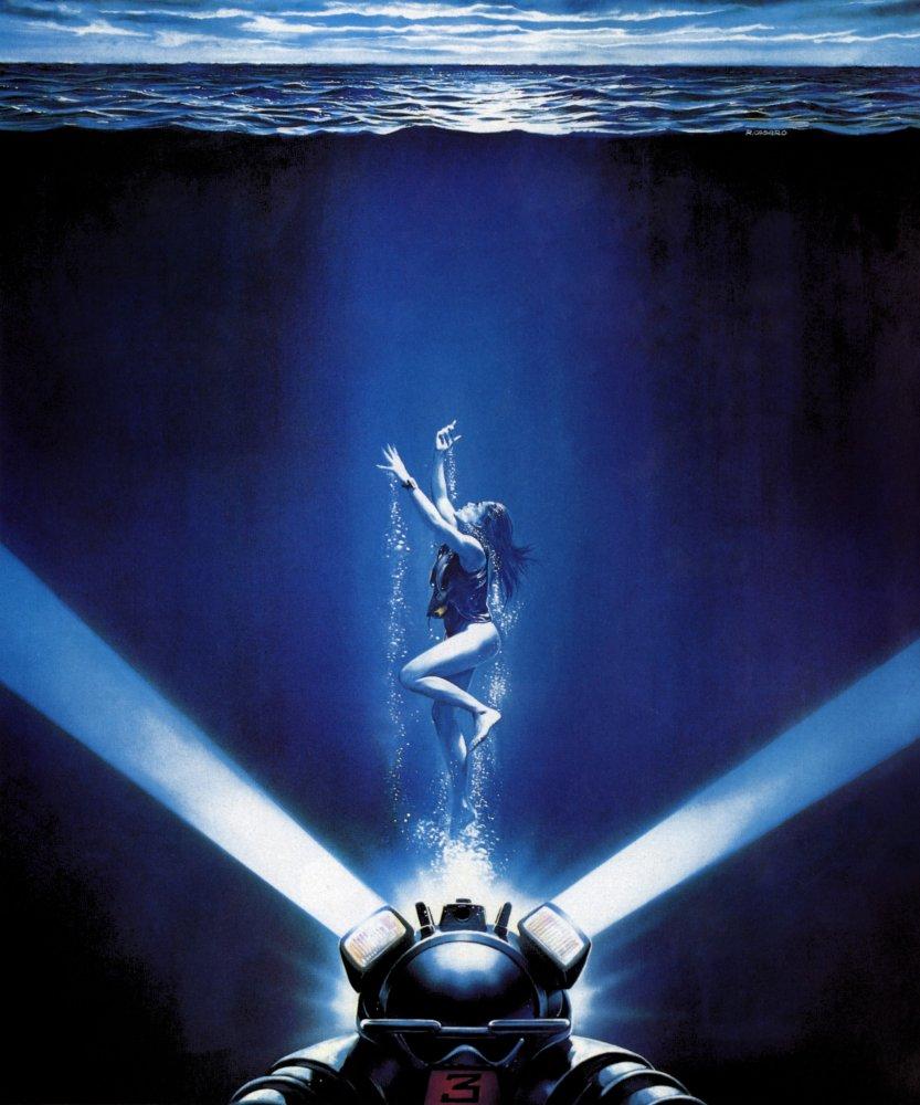 Leviathan (1989)