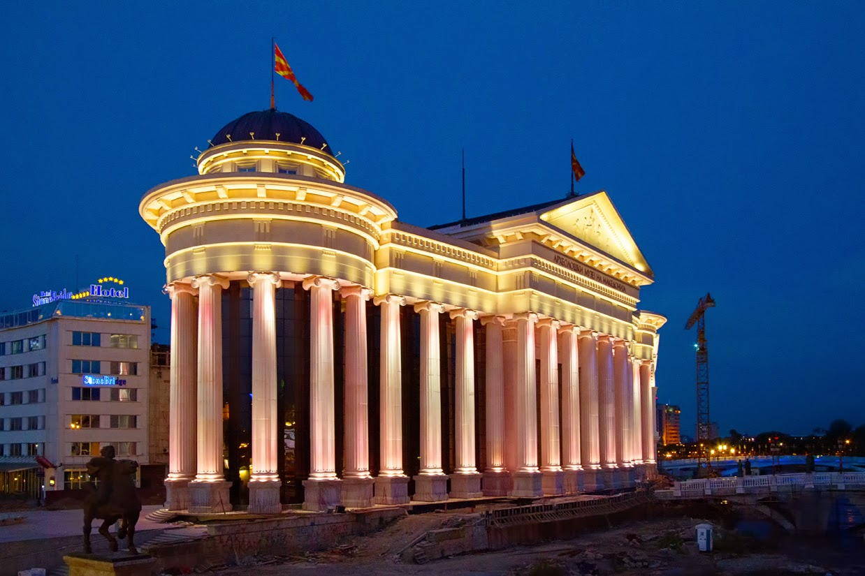 The Ambling Rambler: Skopje