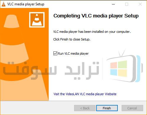 تطبيق في ال سي ميديا بلاير عربي أخر تحديث