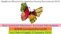 Tamilnadu Handloom Weavers Co-operative Society Limited Recruitment 2018- Assistant Salesman/ Assistant Saleswoman