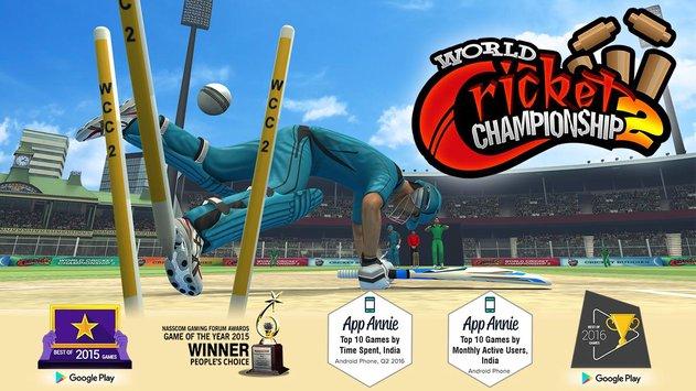 Mobile Cricket Game