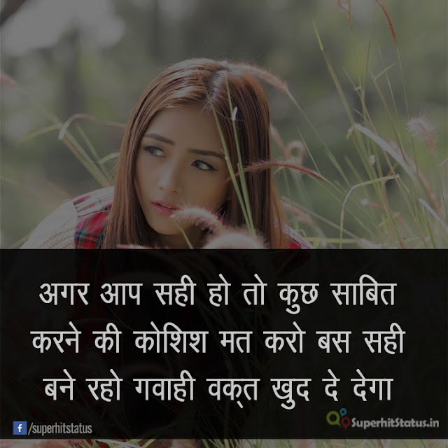 Girl Sad Status SHayari in 2 Lines Dp