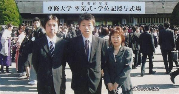 宮城県古川高校野球部を甲子園へ...