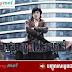 Chinese Movie_ Ankareak Cherng Sporn