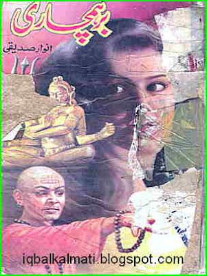 Brahmachari Urdu Novel