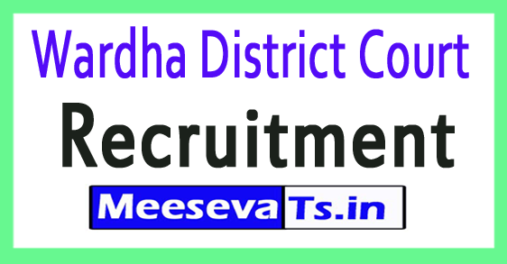 Wardha District Court Recruitment Notification