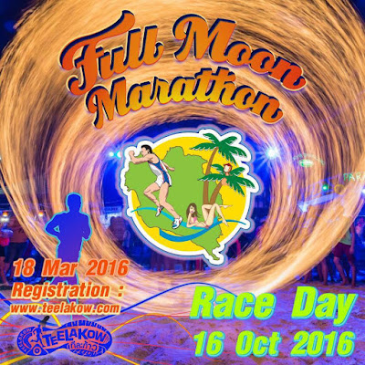 Full Moon marathon, Koh Phangan Sunday 16th October 2016