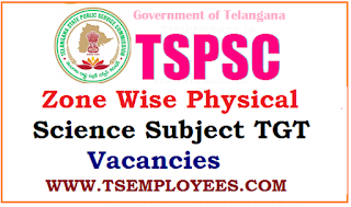 TSPSC Zone Wise Physical Science Subject TGT Vacancies TGT Physics Vacancies TSPSC Subject Wise Vacancies Zone wise Zonal wise vacancies TSPSC Gurukulam TGT vacancies zone wise district wise TREIS, TSWREIS, TMREIS, TTWREIS, MJPTBCWREIS Recruitment 2017 TSPSC Gurukulam vacancies subject wise TSPSC TGT gurukul Recruitment Notification 2017 7032 posts School wise subject wise district wise zoneal eise zone wise caste wise vacancies Telangana TGT Vacancies 2017 Teaching, Non Teaching Posts 2017 Recruitment TSPSC Recruitment Subject wise TGT posts vacancies in Telangana gurukulams, Subject wise TGT posts vacancies for TSPSC Gurukulams Recruitment 2017, Trained Graduate Teachers in Residential Educational Institutions Societies treis,tswreis ,tmreis,ttwreis,mjptbcwreis TSPSC gurukul recruitment notification 2017 Gurukulam recruitment, Gurukulam teacher posts, SW,BC,ST,Minority Schools Recruitment, Gurukulam Societies Teaching,Non Teaching Posts, Gurukulam Residential Schools recruitment, Gurukulams Direct recruitment,Ranga Reddy, Karimnagar  , Warangal Urban  ,  Khammam  , Nalgonda   ,  Adilabad  , Medak  , Nizamabad  , Hyderabad  , Jayashankar(BhupalPalli)  , Asifabad( Komaram Bheem)