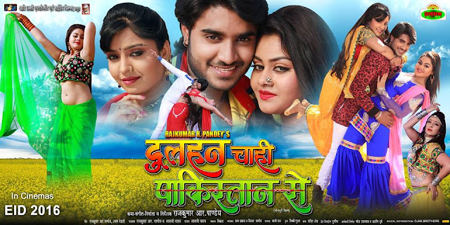 Bhojpuri Box Office: Dulhan Chahi Pakistan Se Bumper Opening: Hit or Flop, Box Office Collection
