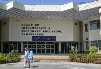 BISE Bahawalpur Board Inter Result 2018 - bisebwp 11th and 12th Class Results