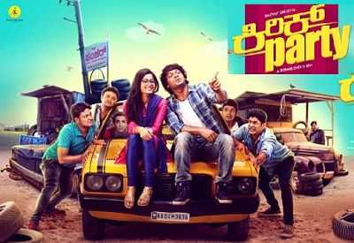 Kirik Party (2016) Kannada Movie Download HD MKV