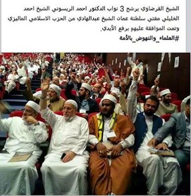 Hasil carian imej untuk abdul hadi di peringkat antarabangsa