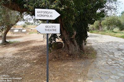 Βόλτα στην Ακρόπολη της Αρχαίας Σπάρτης