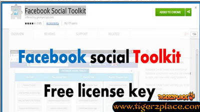 FST,Facebook Social Toolkit , Free License Key, FST lifetime, FST Patch, FST full version