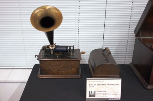VICTOR phonograph (1903)