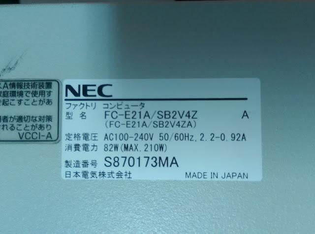 NEC FC-E21A/SB2V4Z A (FC-E21A/SB2V4ZA) computer