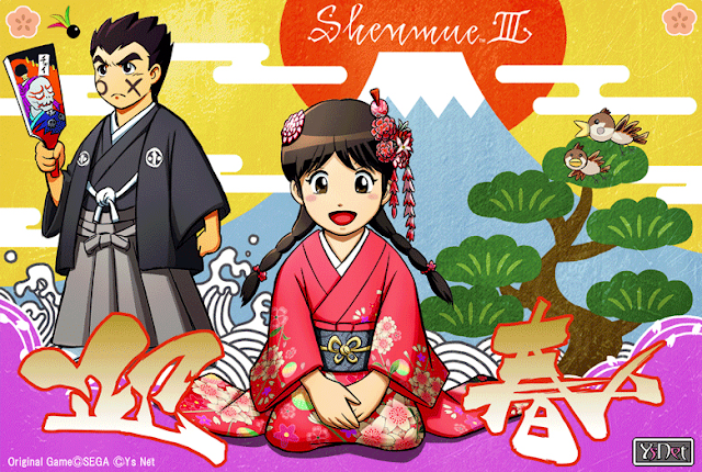 A New Year's greeting from the Shenmue III team