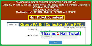 Hall Ticket Admit Card Group IV, Bill Collector