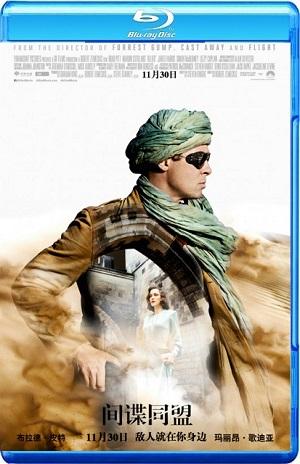 Allied 2016 BRRip BluRay 720p