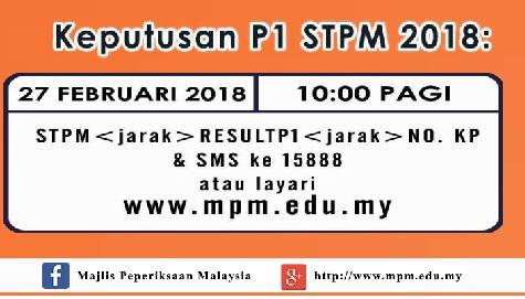 keputusan stpm penggal 1 2018 online dan sms