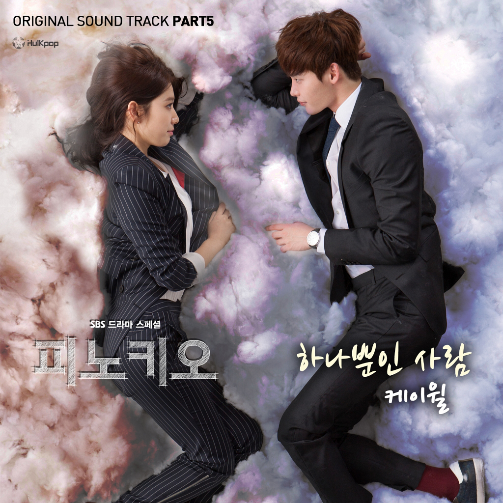 [Single] K.Will – Pinocchio OST Part 5