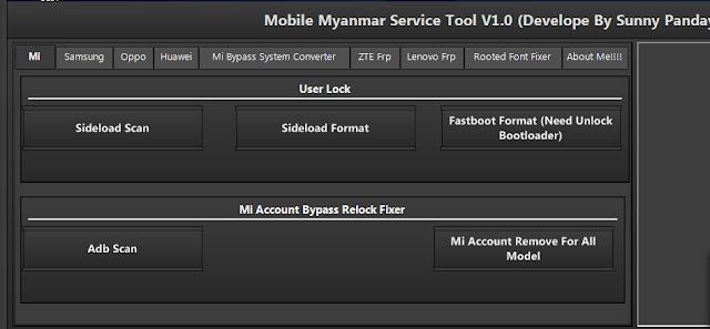 Mobile Myanmar Service Tool V1.0 For Mi, Samsung ,Oppo, Huawei, Zte, Lenevo unlock, Frp Bypass