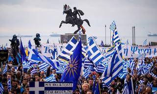 Τί σηματοδοτεί και τί δρομολόγησε το συλλαλητήριο για τη Μακεδονία...