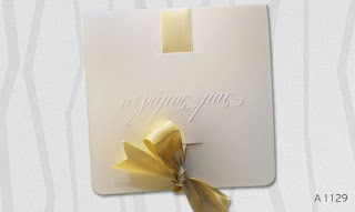 greek wedding invitations classic style