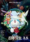 Doraemon Movie 36: Nobita và Nước Nhật Thời Nguyên Thủy - Doraemon Movie 36: Shin Nobita no Nippon Tanjou