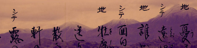 http://lianhearn.com/sugiyama_kazuko.html