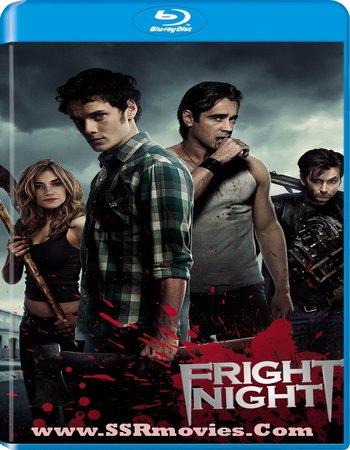 Fright Night (2011) Dual Audio 300MB