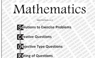 sslc mathematics score booksolution book download English