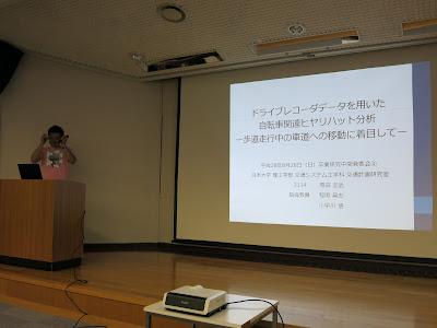 原田 「ドライブレコーダデータを用いた 自転車関連ヒヤリハット分析 ー歩道走行中の車道への移動に着目してー」
