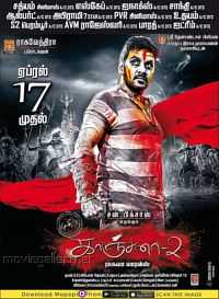 Kanchana 2 Hindi - Tamil Full Movie Download HDRip 600MB