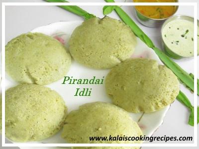 how to make idli sambar recipe in marathi
