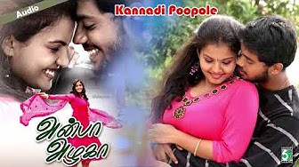 Kannadi Poopole Song | Anbha Azhaga | Akash | Preethi | Lavanya