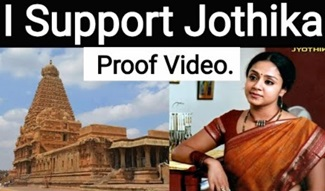 Jothika About Thanjavur Temple? | Islamophobia | India vs UAE | Ravanan
